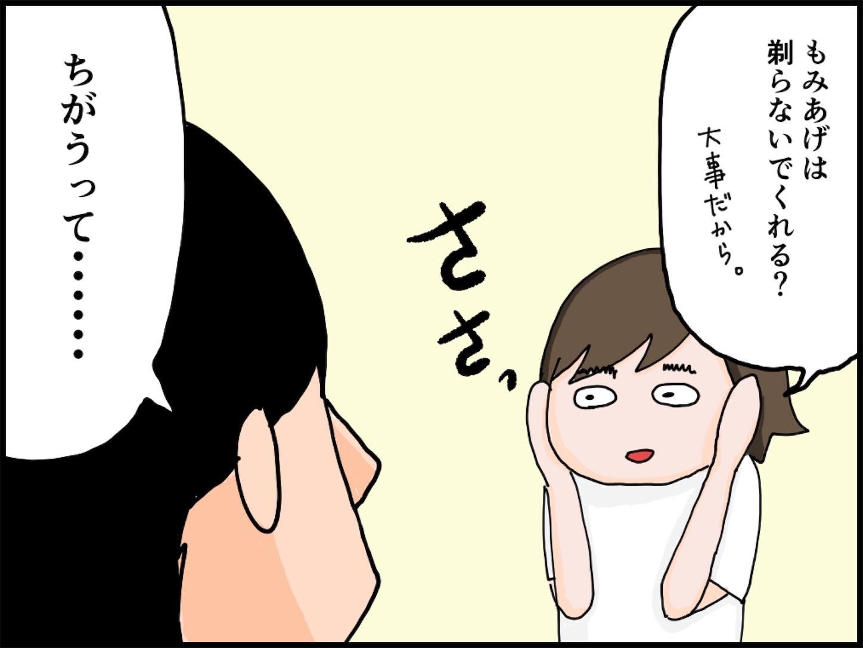 f:id:onigiri00onigiri:20200430181208j:image