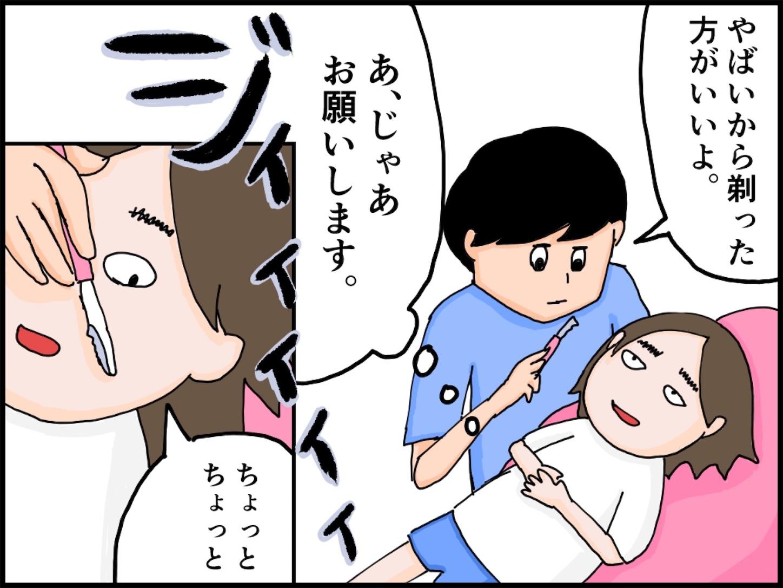 f:id:onigiri00onigiri:20200430181216j:image