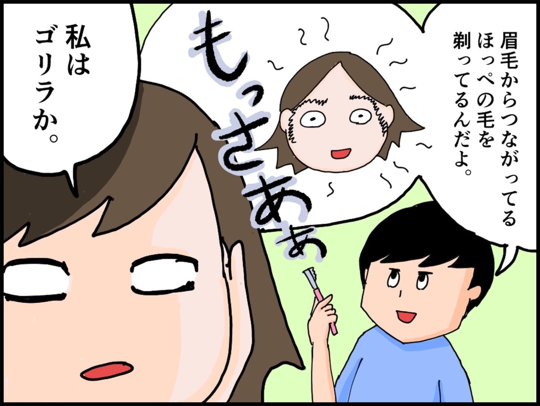 f:id:onigiri00onigiri:20200430181227j:image