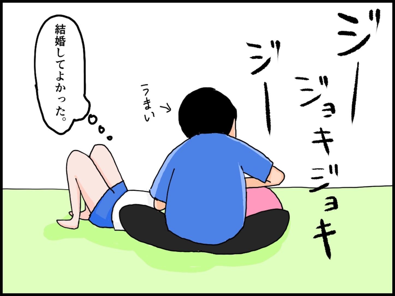 f:id:onigiri00onigiri:20200430181241j:image