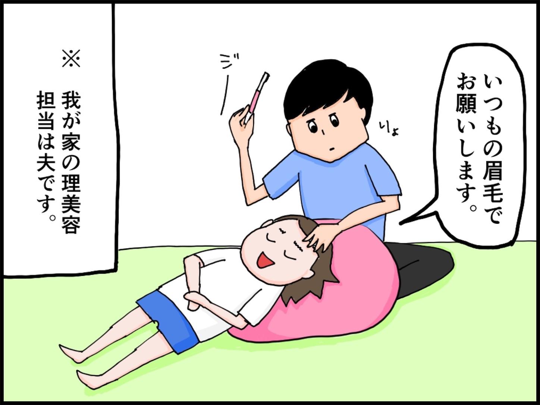 f:id:onigiri00onigiri:20200430181247j:image