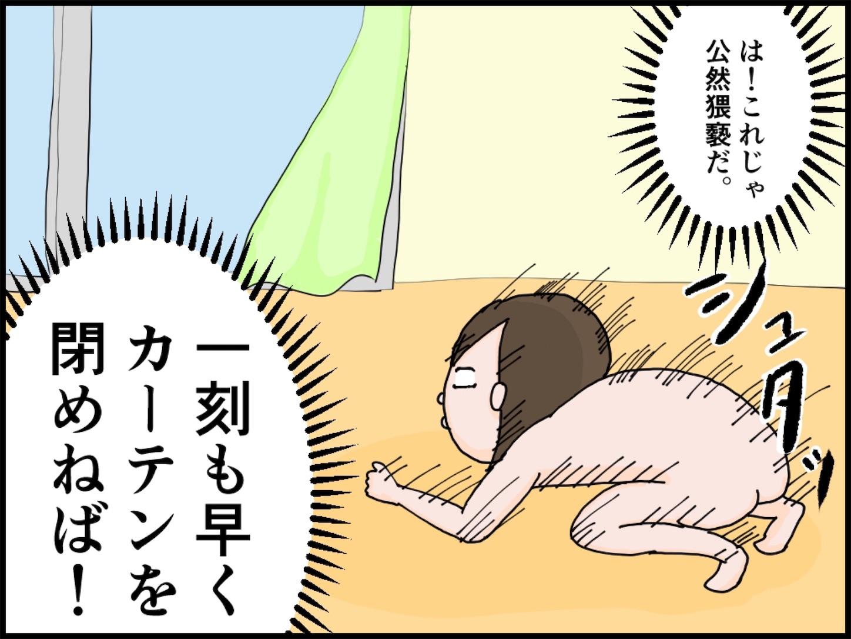 f:id:onigiri00onigiri:20200502192627j:image