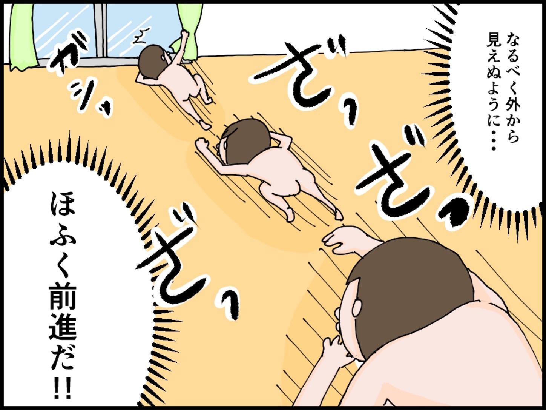 f:id:onigiri00onigiri:20200502192636j:image