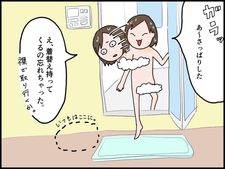 f:id:onigiri00onigiri:20200502192652j:image
