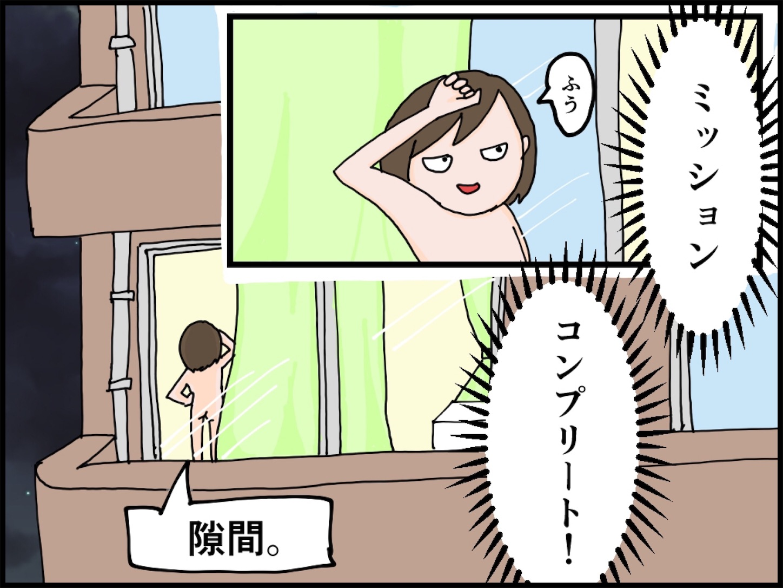 f:id:onigiri00onigiri:20200502192701j:image