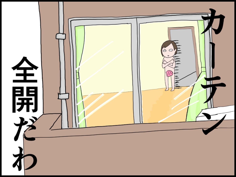 f:id:onigiri00onigiri:20200502192706j:image
