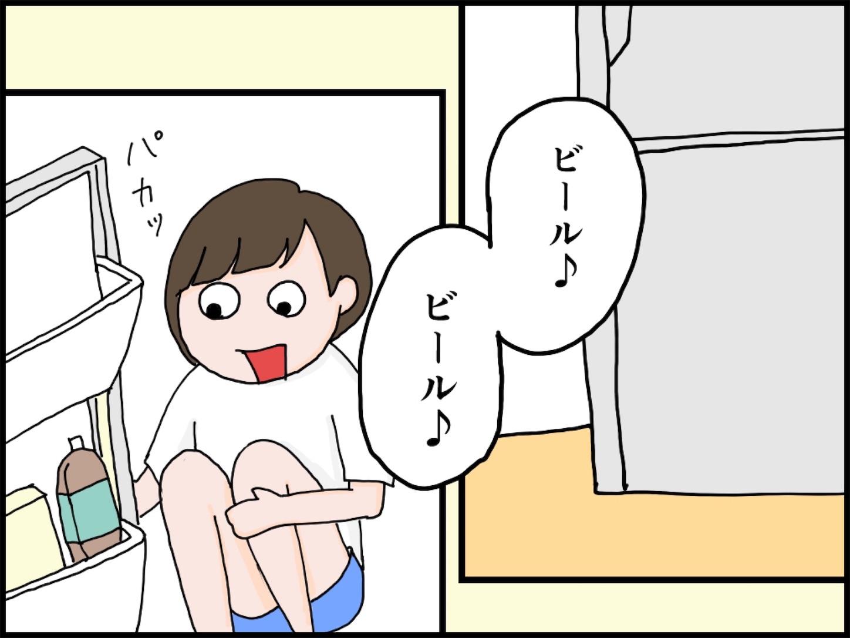 f:id:onigiri00onigiri:20200505163949j:image