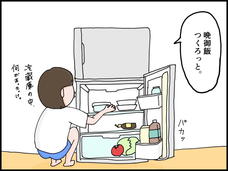 f:id:onigiri00onigiri:20200505163954j:image