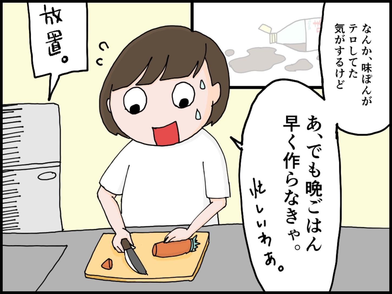 f:id:onigiri00onigiri:20200505163959j:image