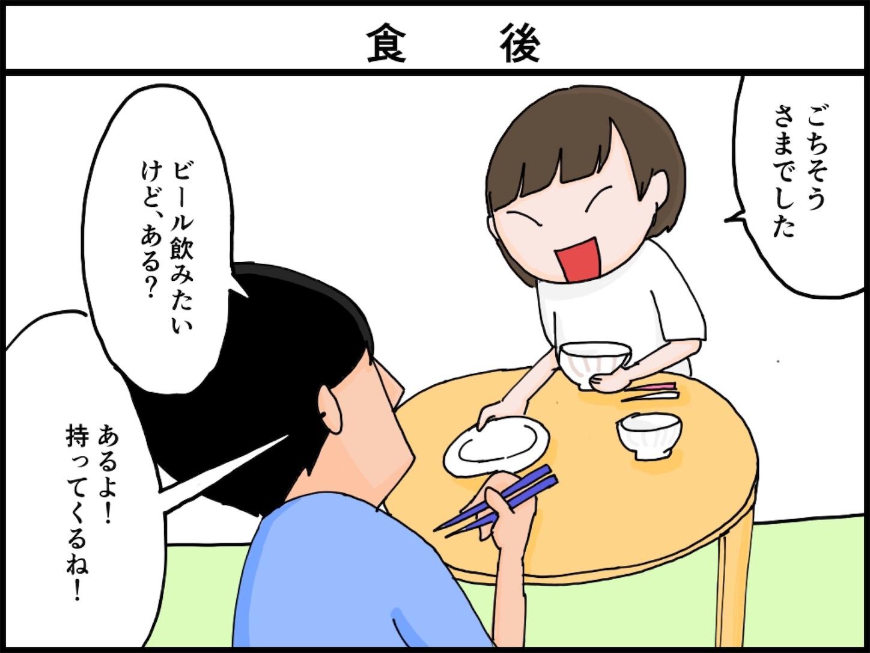 f:id:onigiri00onigiri:20200505164010j:image