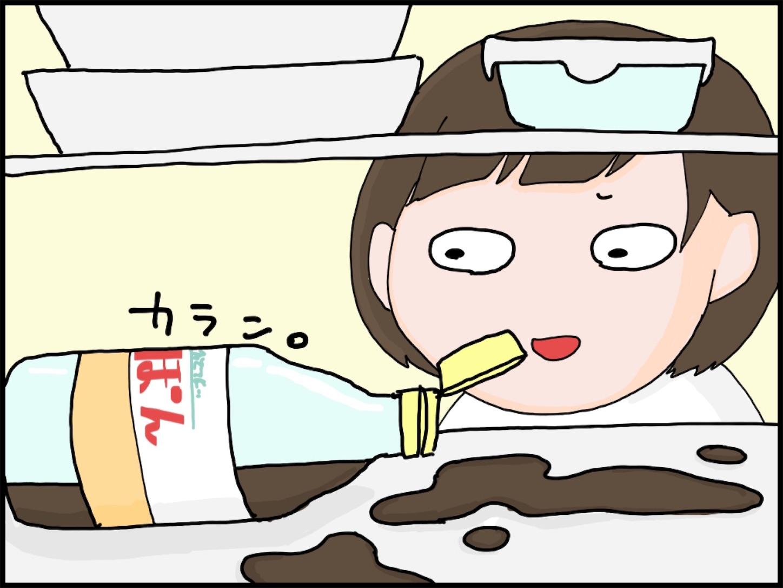 f:id:onigiri00onigiri:20200505164018j:image