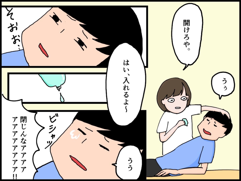 f:id:onigiri00onigiri:20200507134333j:image