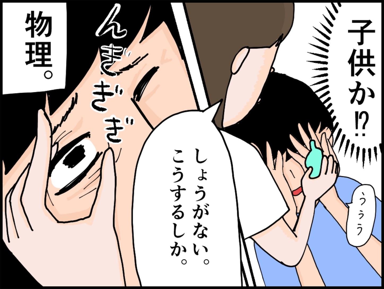 f:id:onigiri00onigiri:20200507134339j:image