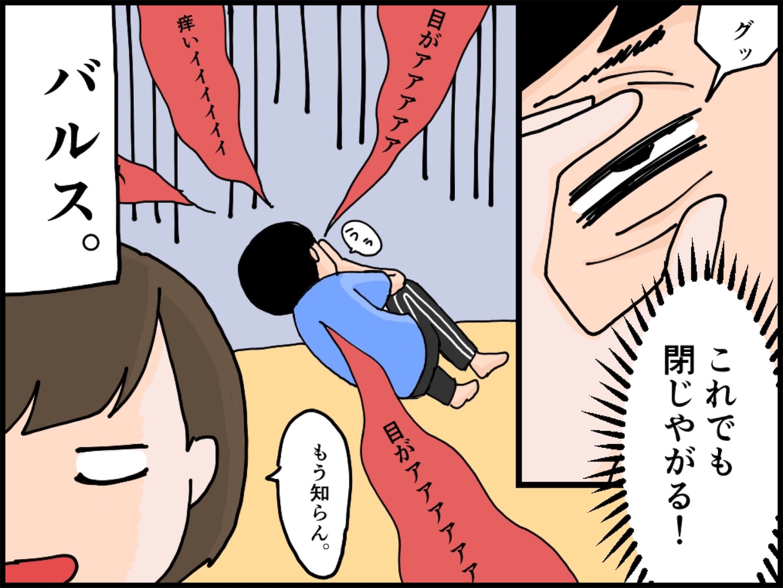 f:id:onigiri00onigiri:20200507134347j:image