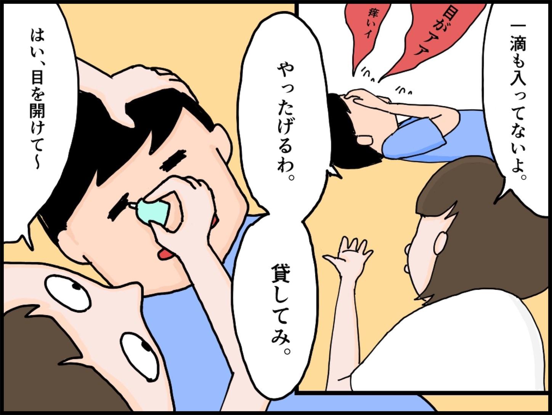 f:id:onigiri00onigiri:20200507134353j:image