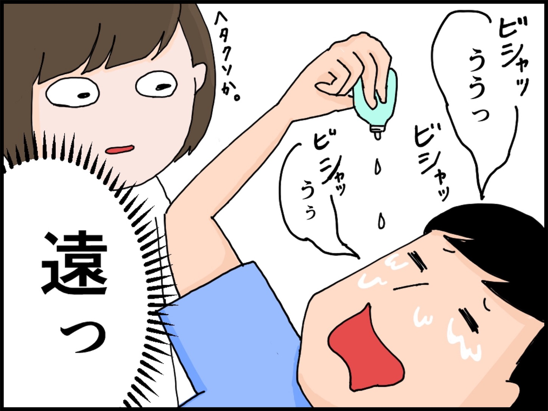f:id:onigiri00onigiri:20200507134358j:image