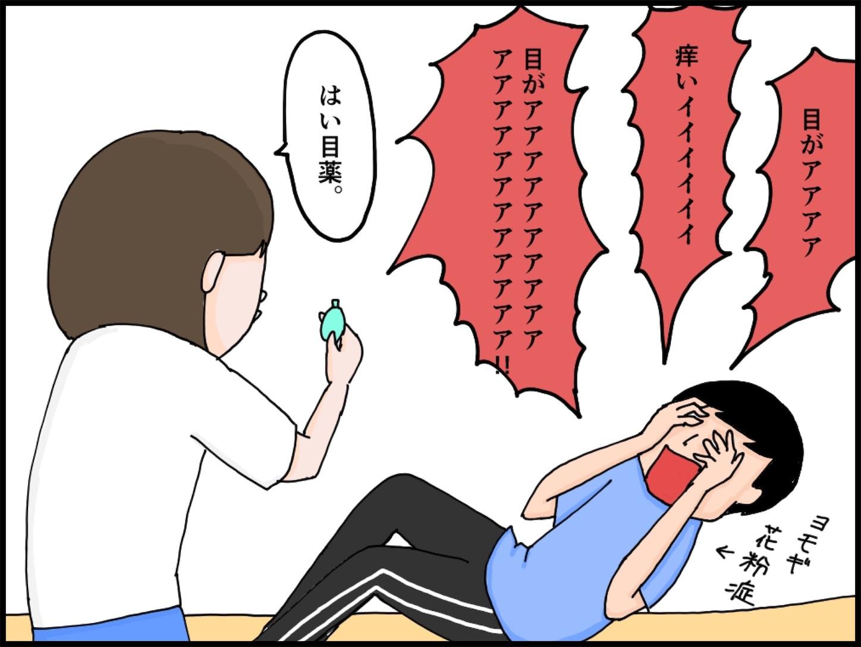f:id:onigiri00onigiri:20200507134405j:image