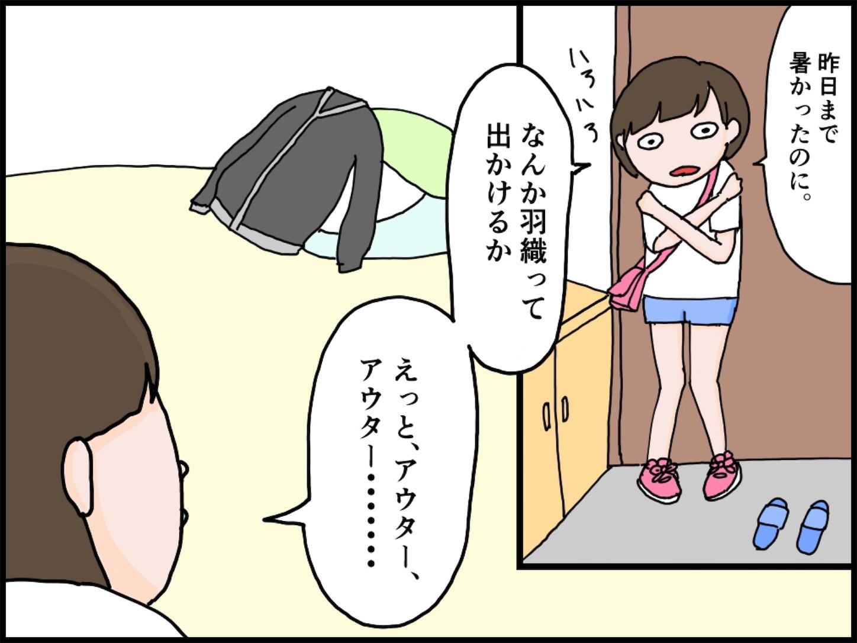 f:id:onigiri00onigiri:20200508133618j:image