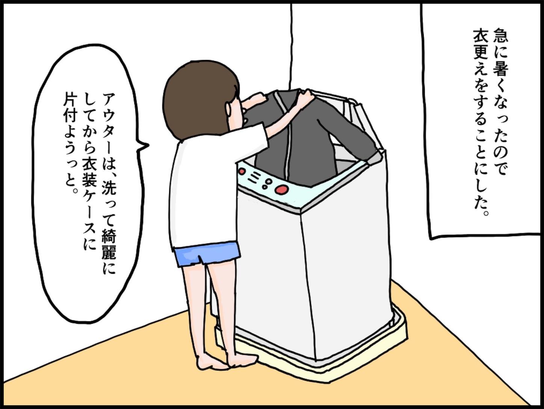 f:id:onigiri00onigiri:20200508133623j:image