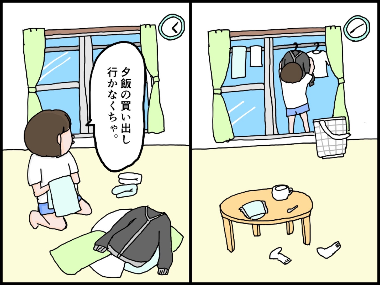 f:id:onigiri00onigiri:20200508133630j:image