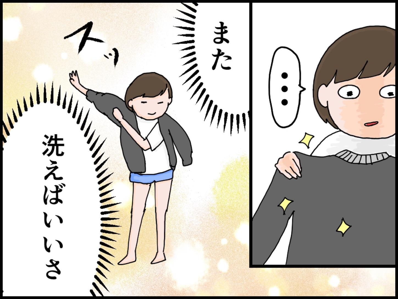 f:id:onigiri00onigiri:20200508133643j:image
