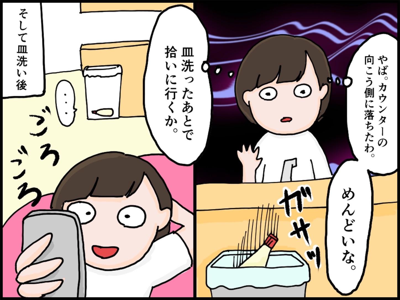 f:id:onigiri00onigiri:20200510194902j:image