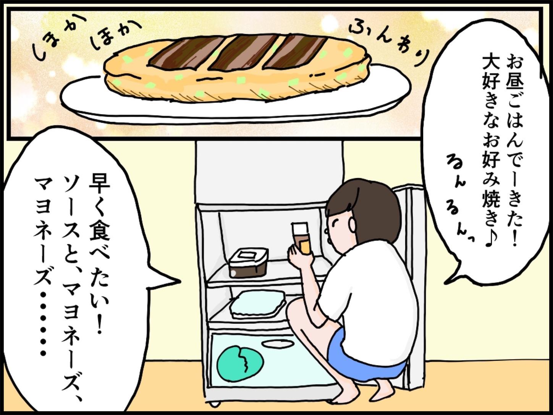 f:id:onigiri00onigiri:20200510194909j:image