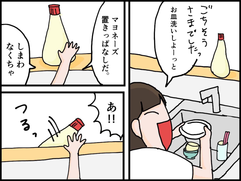f:id:onigiri00onigiri:20200510194922j:image