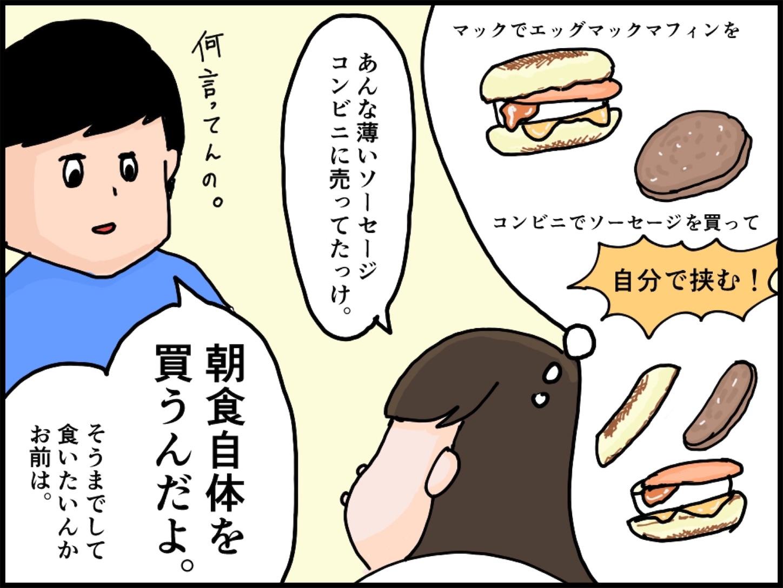 f:id:onigiri00onigiri:20200511193906j:image