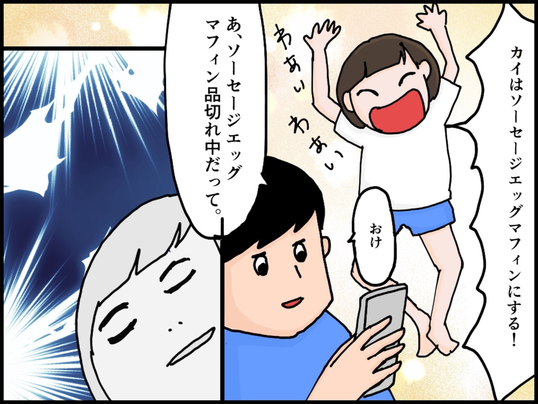 f:id:onigiri00onigiri:20200511193912j:image