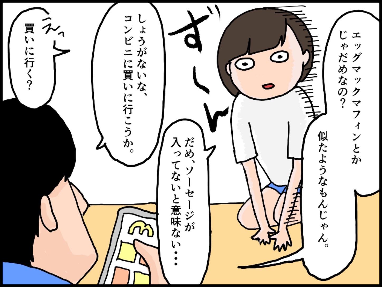 f:id:onigiri00onigiri:20200511193918j:image