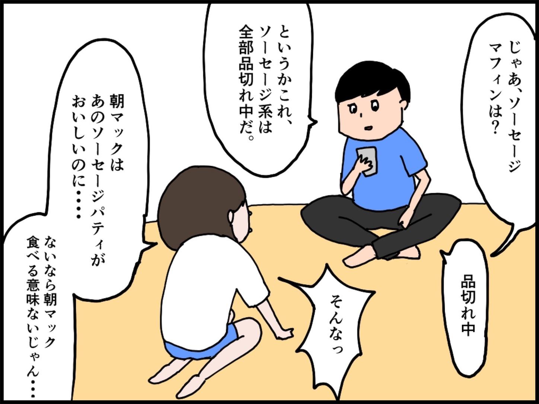 f:id:onigiri00onigiri:20200511193923j:image