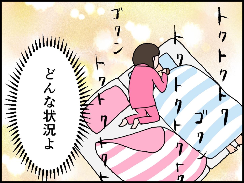 f:id:onigiri00onigiri:20200512220932j:image