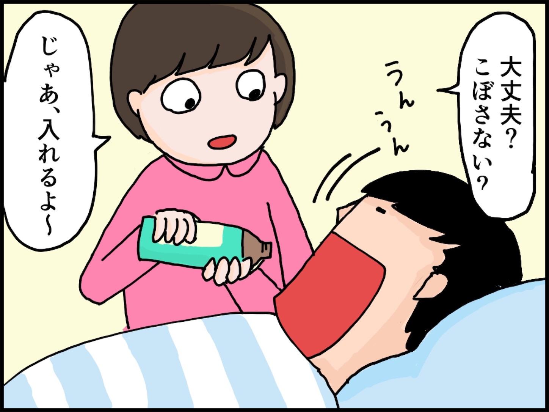 f:id:onigiri00onigiri:20200512220936j:image