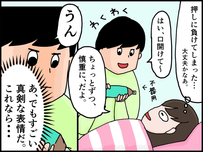 f:id:onigiri00onigiri:20200512220948j:image