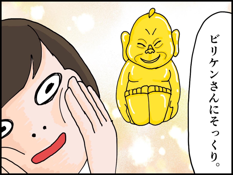 f:id:onigiri00onigiri:20200513200615j:image