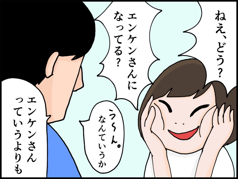 f:id:onigiri00onigiri:20200513200621j:image