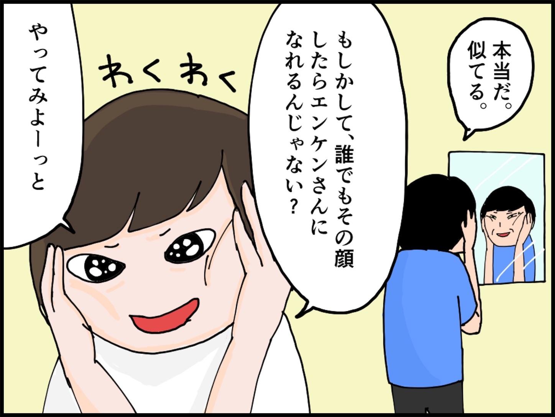 f:id:onigiri00onigiri:20200513200627j:image