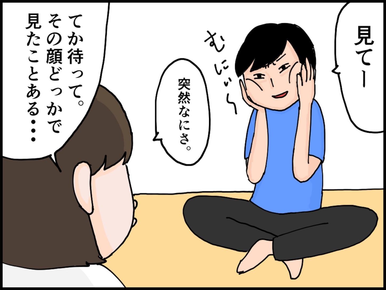 f:id:onigiri00onigiri:20200513200633j:image