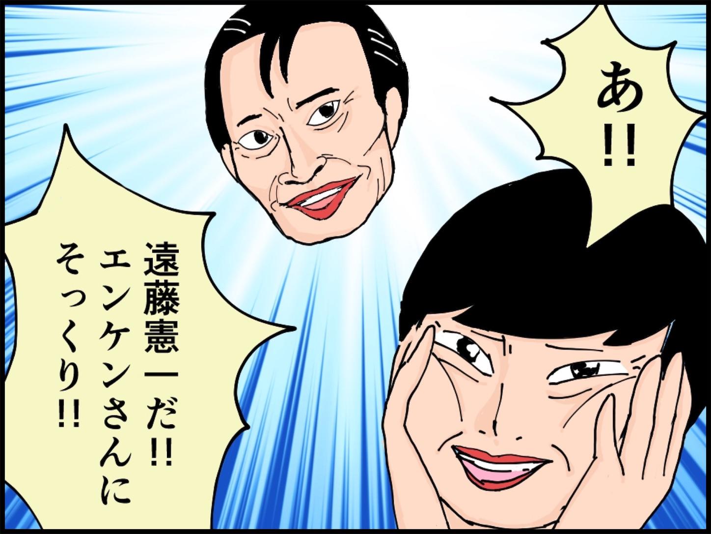 f:id:onigiri00onigiri:20200513200639j:image