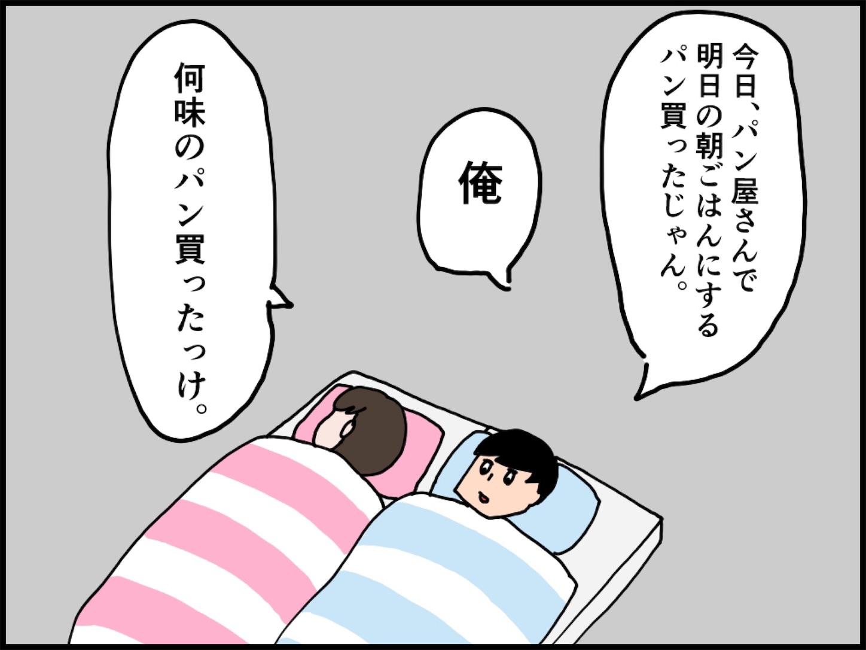f:id:onigiri00onigiri:20200514161006j:image