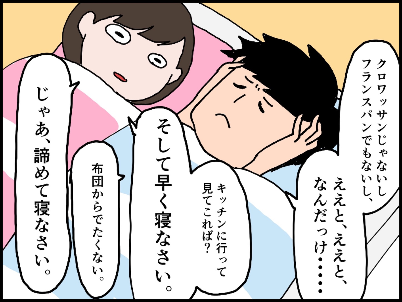 f:id:onigiri00onigiri:20200514161013j:image