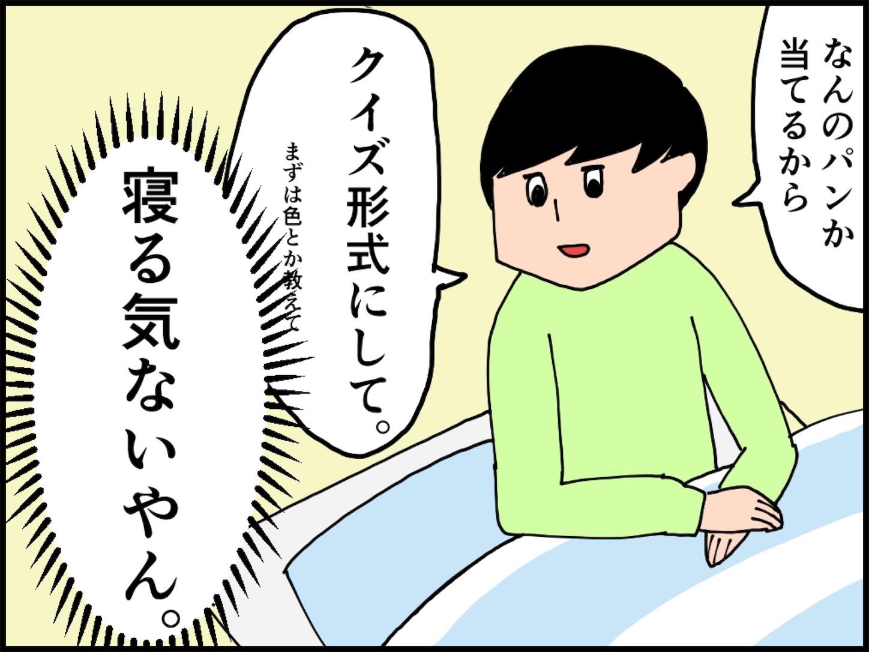 f:id:onigiri00onigiri:20200514161020j:image