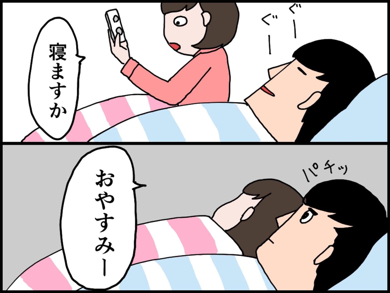 f:id:onigiri00onigiri:20200514161025j:image