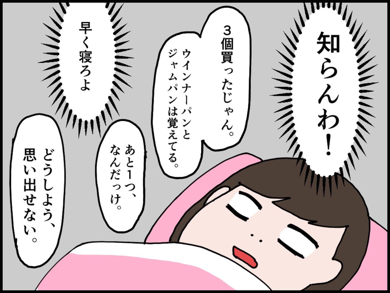 f:id:onigiri00onigiri:20200514161031j:image