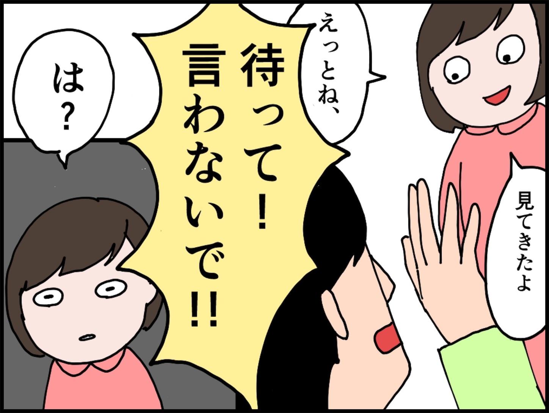 f:id:onigiri00onigiri:20200514161037j:image