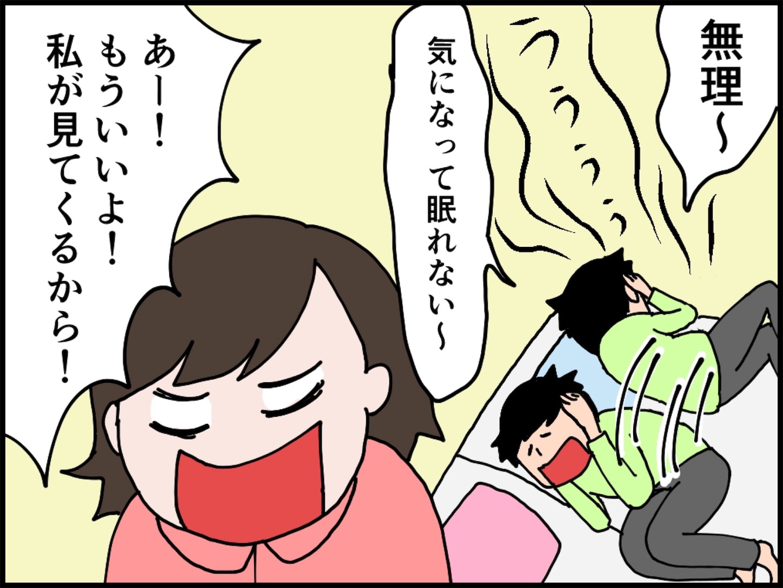 f:id:onigiri00onigiri:20200514161041j:image