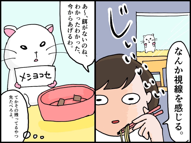 f:id:onigiri00onigiri:20200515170715j:image