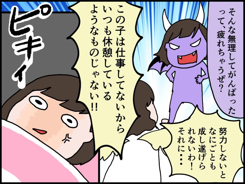 f:id:onigiri00onigiri:20200516150407j:image