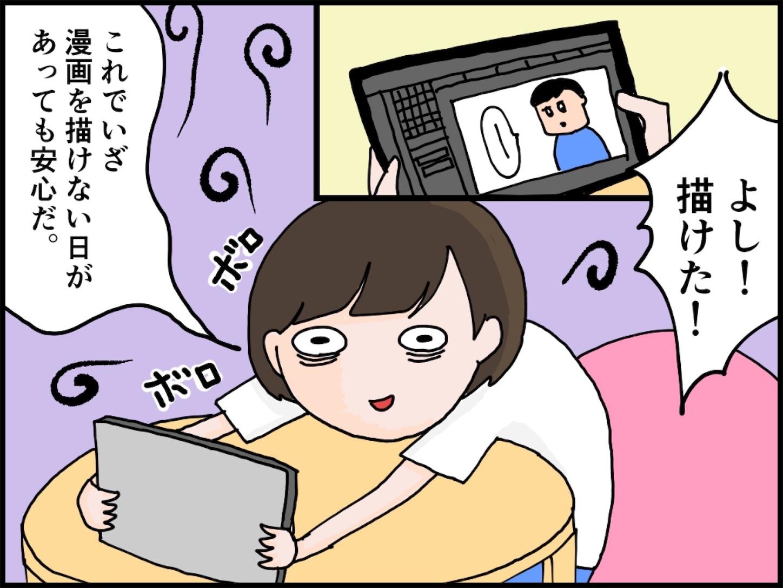 f:id:onigiri00onigiri:20200516150414j:image